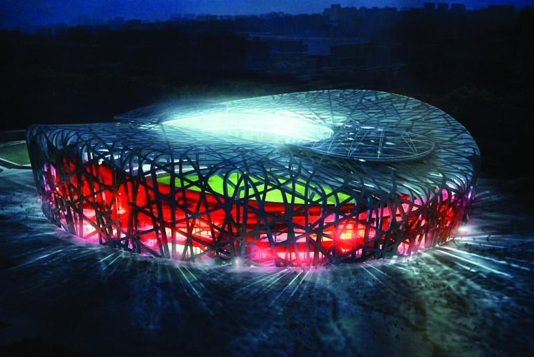 Beijing Birdsnest Stadium