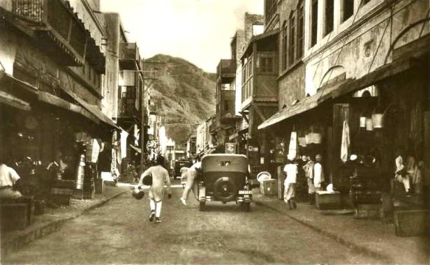 Aden in the 1920s