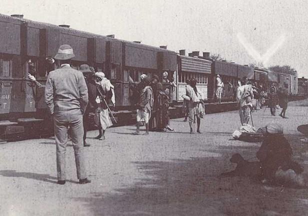 British Raj (1904-1906)