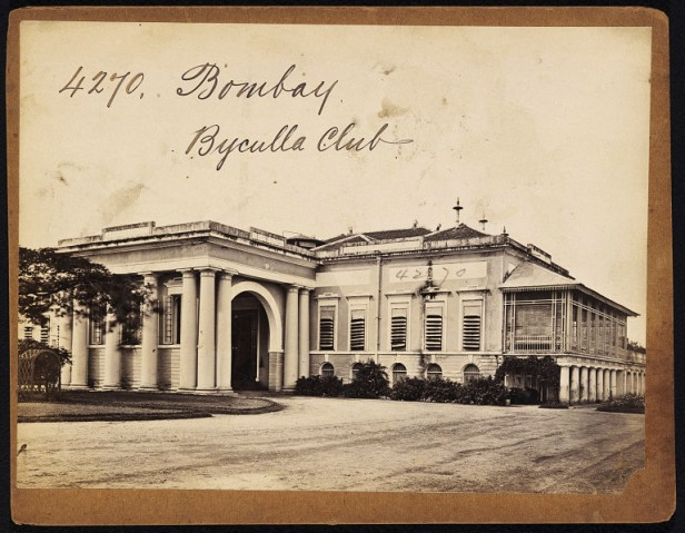 View of Byculla Club by Francis Frith (1855-1870)